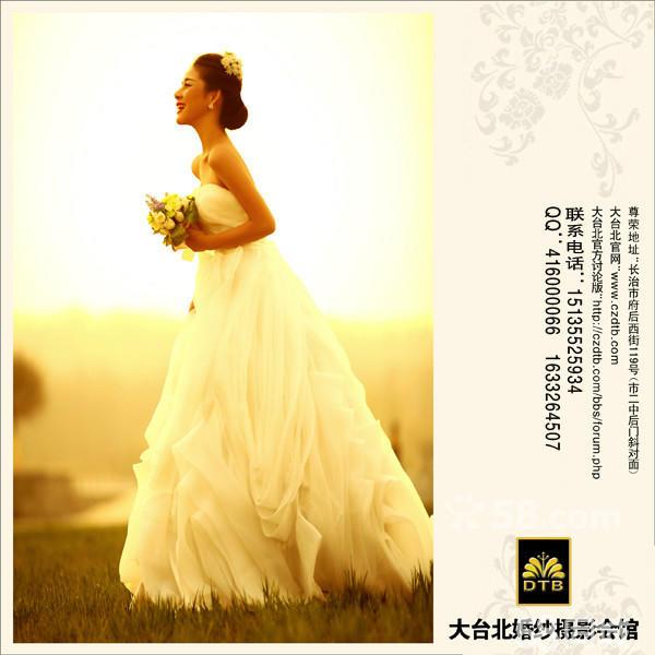 2013年婚纱照十大流行风格2