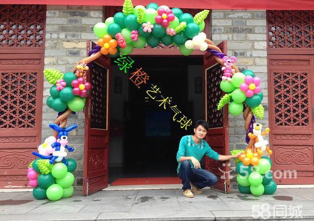 儿童生日派对气球布置