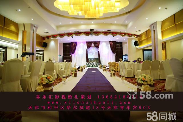 3, 通道单层红色,白色,镜面地毯任选  4, 唯美花亭,欧式拱门,沙曼