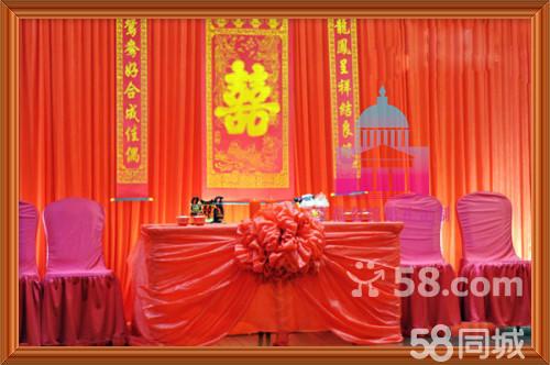 中国红61 囍 中式婚礼特价服务