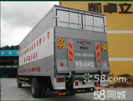 凯卓立货车运通液压尾板图片