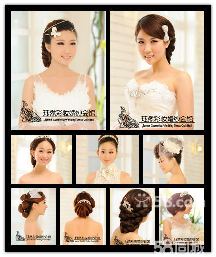 韩式皇冠新娘发型