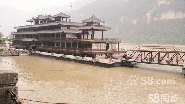 暑假三峡旅游景点三峡大坝、湖北人家二日游诛仙手游结婚攻略图片