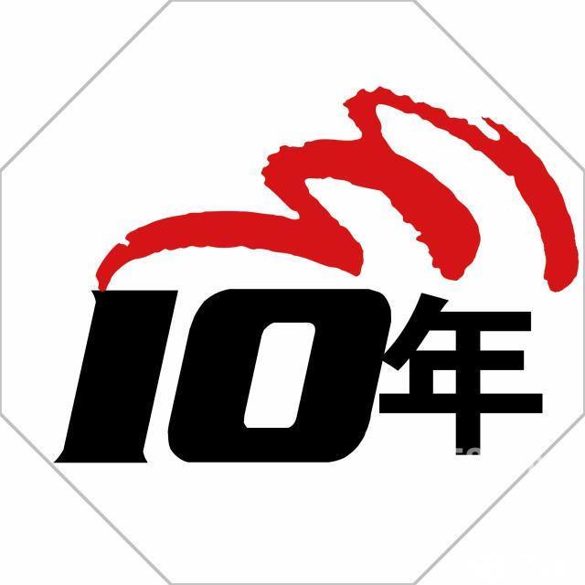 天津卫视logo矢量图