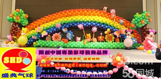 气球制作气球装饰,彩球装饰