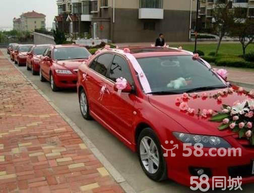 - 天津58同城