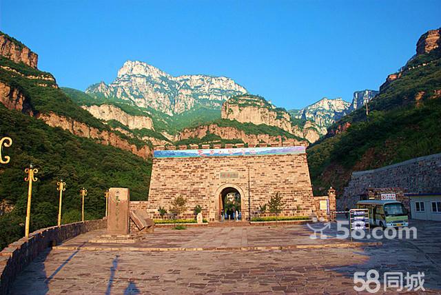 天平山风景区位于河南省林州市西6公里处