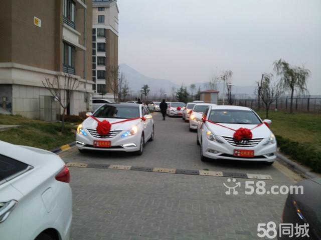 北京现代第八代白色索纳塔婚车车队横空问世