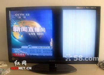 创维海尔海信液晶电视机不通电指示灯亮不开机
