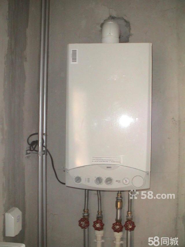 ferroli法罗力壁挂炉维修专业壁挂炉原厂售后 -