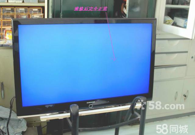 三星液晶电视显示屏阴影或黑块专业维修