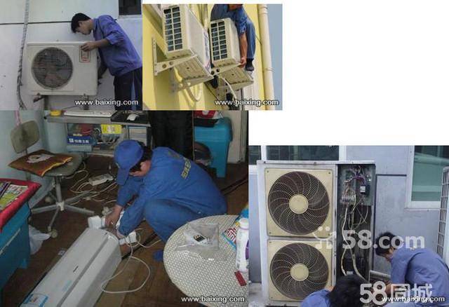 全市免费热线 4008071120 本公司是一家专门从事空调、洗衣机、冰箱、电视、热水器、饮水机各种家电维修的公司。   (1)洗衣机维修区: 专业维修洗衣机 不上电 、不排水、不进水、进水不止、不甩干、噪音大 、不工作、上电跳闸等故障(2)制冷维修区: 主要维修:家用分体空调、家用中央空调、商用中央空调和冷库设备。并承接各类中央空调系统的设计 安装 提供优质的售前咨询与售后服务。 专业空调维修 空调移机 空调加氟 打孔 保养等,专业中央空调维修保养 冷水型中央空调系统防腐蚀,除水垢及水处理;并承接通风管