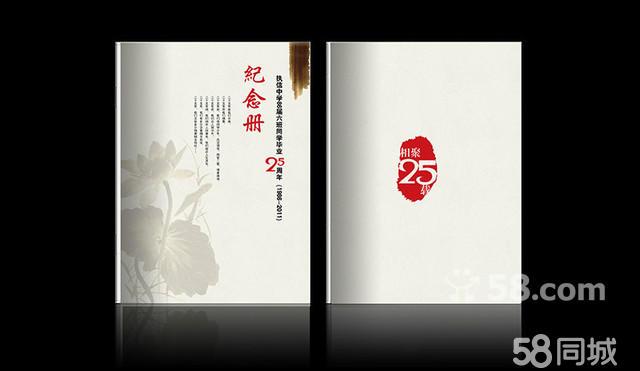 红色展板背景|ps展板创意背景素材|室内设计优秀展板