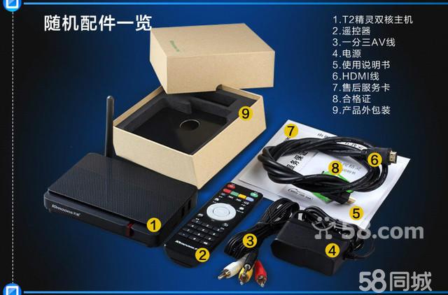 安装高清网络电视直播机顶盒 上门安装 专业调