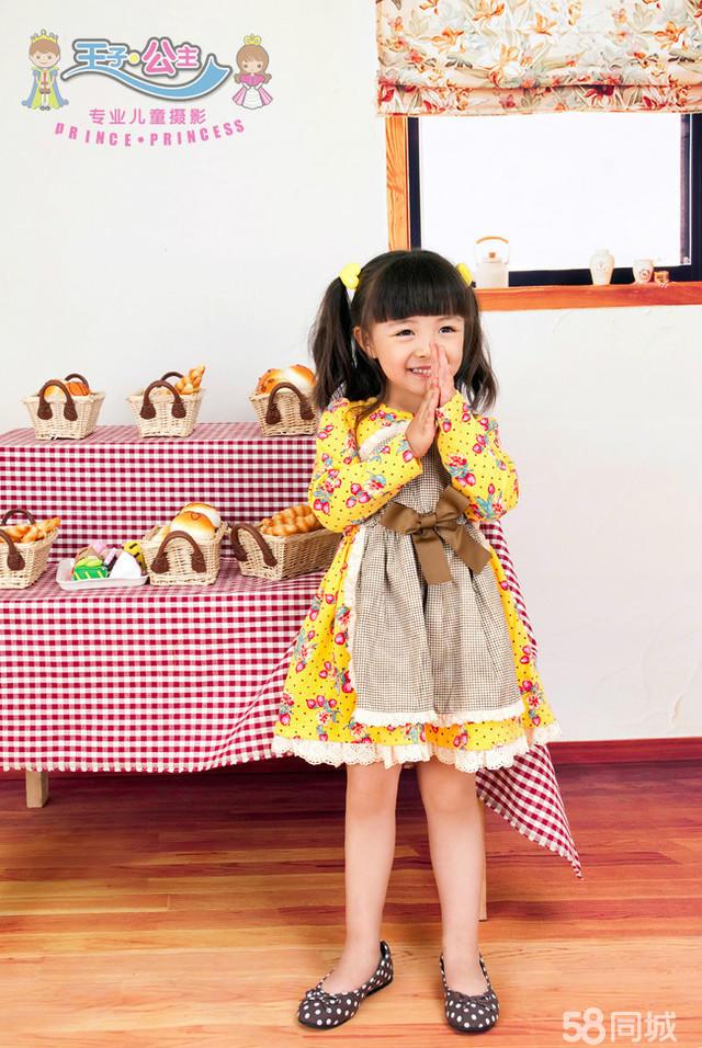 兰州王子公主儿童摄影双十一最新优惠