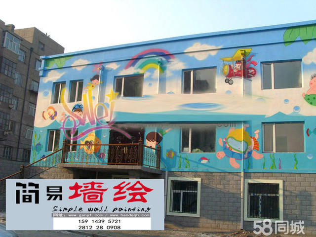 幼儿园手绘墙画,学校手绘墙画