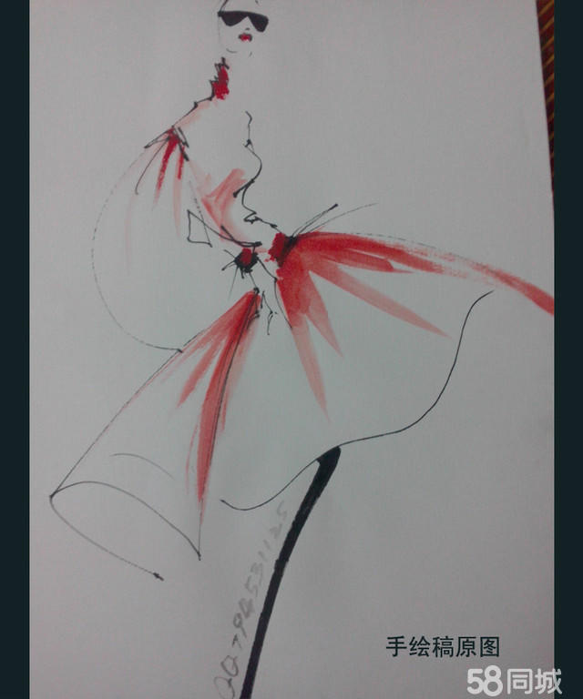 服装设计效果图班 高考美术班