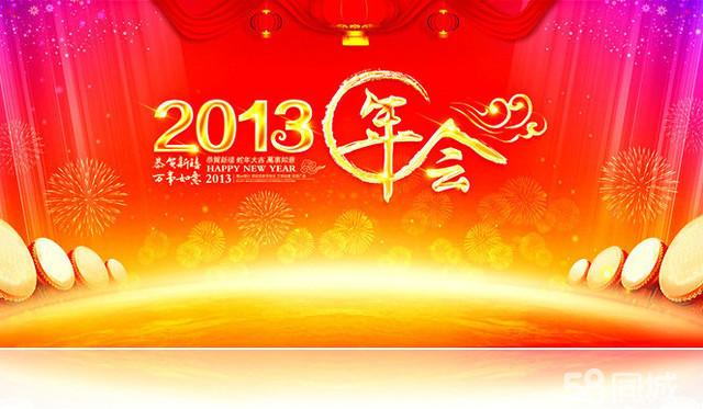 武汉企业年会视频拍摄制作图片