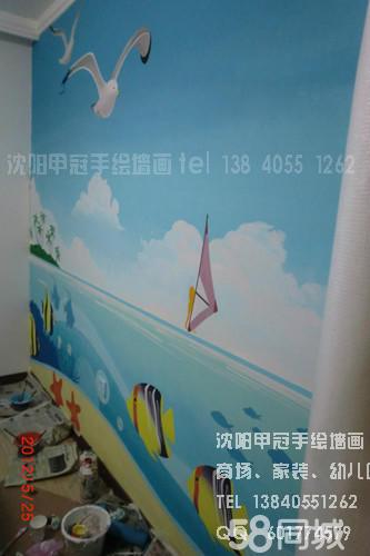沈阳个性办公室手绘墙画--墙体彩绘