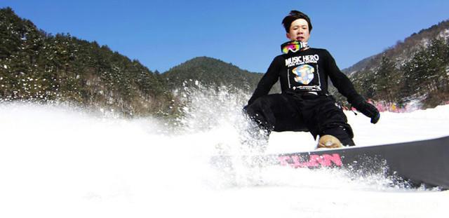 大明山风景区 大明山滑雪节