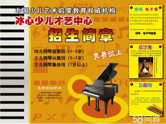 天河最快单设计_广州白云区宣传单印刷设计厂报价