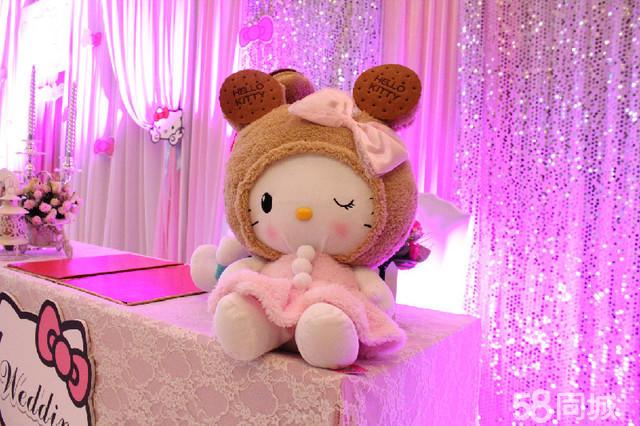 kitty主题婚礼 - 湛江58同城