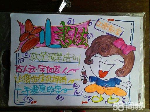 手绘各类pop广告海报.
