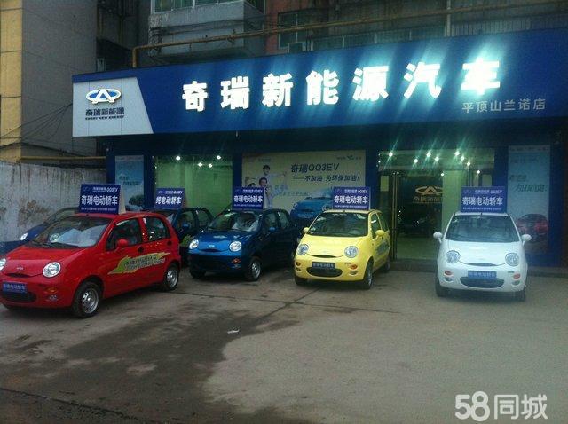 平顶山汽车 平顶山汽车违章查询 郑州到平顶山的汽车高清图片