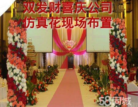 婚庆喷绘玫瑰花