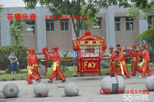 忻州中式婚礼花轿迎亲八抬花轿婚庆古典婚礼