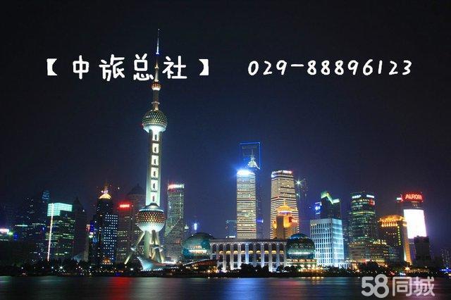 华东六市+双水乡(南京/苏州/杭州/上海/常州/无锡)单飞七日游