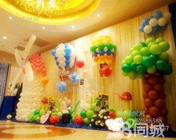 气球造型宝宝宴