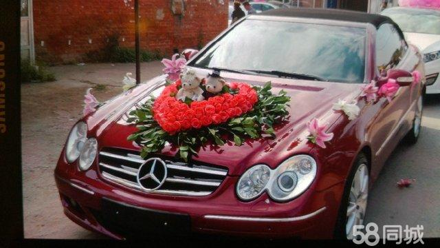 丹东仅此两台进口红色奔驰四座敞蓬跑车婚庆首选 高清图片
