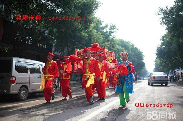 朔州中式婚礼八抬大轿花轿婚庆古典迎亲