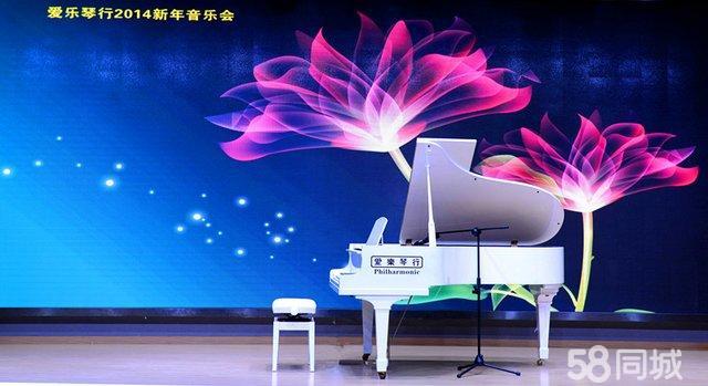 三角钢琴简笔画图片