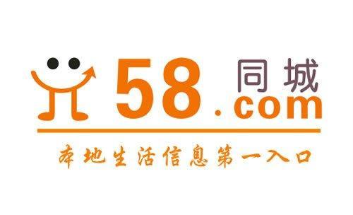 【58同城郑州分公司招聘业务员联系电话\/招聘