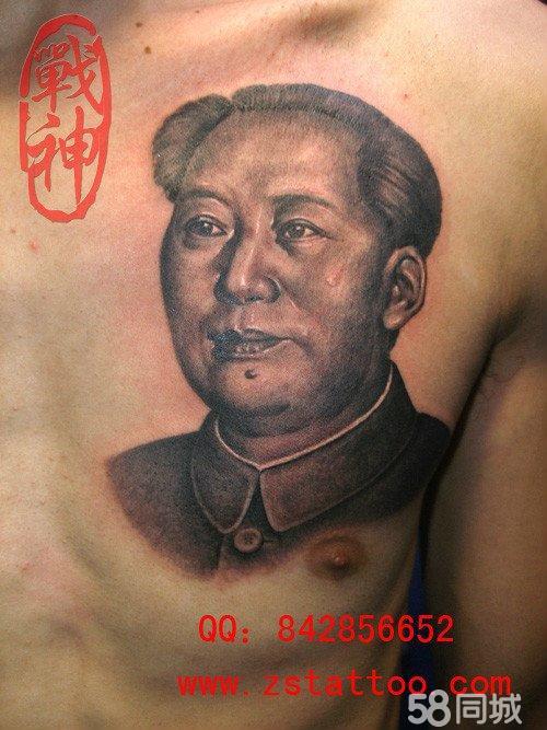 【福州战神纹身加盟 特色加盟
