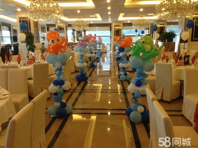 承接宝宝宴 生日宴 婚礼 开业 氦气球