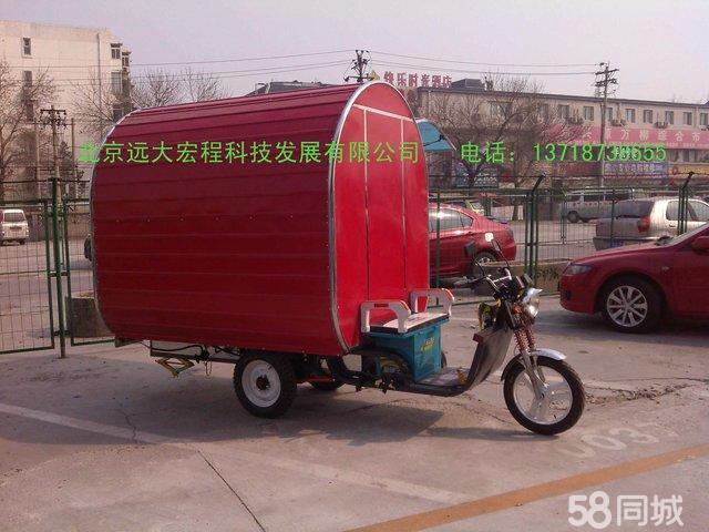 【电动三轮车早餐车_三轮车价格】-北京58同城