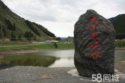 天山大峡谷距乌鲁木齐市约40公里(单程)