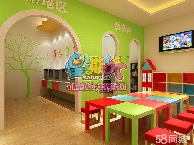 儿童乐园设计图户外展示