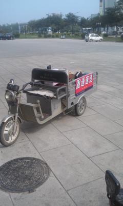 浙江省天台县白鹤镇圆通