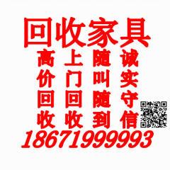 heisan2014-58玩偶小马神兽店铺商家图片